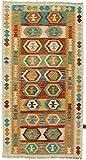 Nain Trading Kelim Afghan 194x109 Orientteppich Teppich Braun/Orange Handgewebt Afghanistan