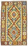 CarpetFine: Kelim Afghan Teppich 52x87 Braun - Geometrisch