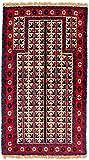 Morgenland Afghan BELUTSCH Teppich 130 x 75 cm Braun Handgeknüpft Gebetsteppich