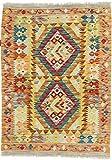 Nain Trading Kelim Afghan 121x89 Orientteppich Teppich Beige/Rosa Handgewebt Afghanistan