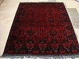 AHMEDANI Rechteck Bereich Teppich Amazing Khal muhamadi Fine Afghane dunkel rot handgeknotet Wolle Teppich (6,3x 5) '
