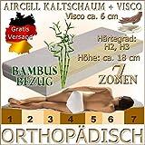 MF10+6 Orthopädische 7 Zonen 90x200 Visco (RG 50) 6 cm + Kaltschaum (RG 30) Matratze, H3, mit Baumwoll-Bezug, Höhe ca. 18 cm, für Allergiker und Verstellbaren Lattenrost Geeignet