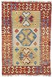 CarpetFine: Kelim Afghan Teppich 60x90 Rot - Geometrisch
