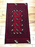 Rugstore-Outlet Handgefertigter afghanischer Aqcha Teppich mit Fransen, Tribal-Design, 100% Wolle, 53 x 96 cm