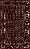 Orientteppich Orientalisch Traditional Afghanischer Muster maschinell gewebt Rot, Maße:200x290 cm