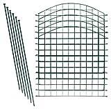 Teichzaun Set / Komplettsett in versch Verpackungseinheiten und versch Formen (5x Oberbogen, Grün)